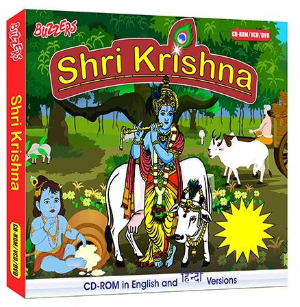 Buzzers - Shri Krishna