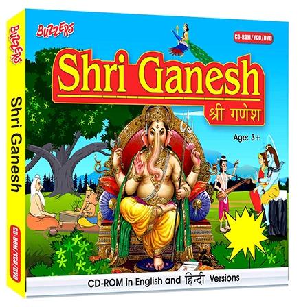 Buzzers - Shri Ganesh