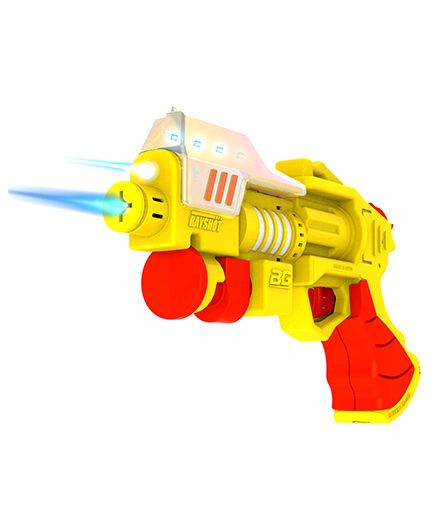 Rayshot Commando Virtual Gaming Smart Gun - Yellow