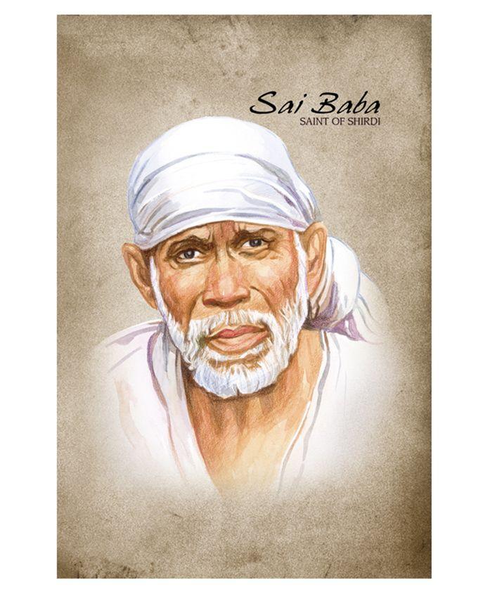 Sai Baba Biography - English