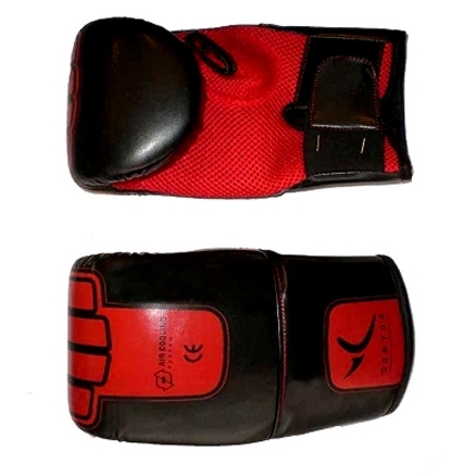 Domyos GDNC 790 Fighting Gloves