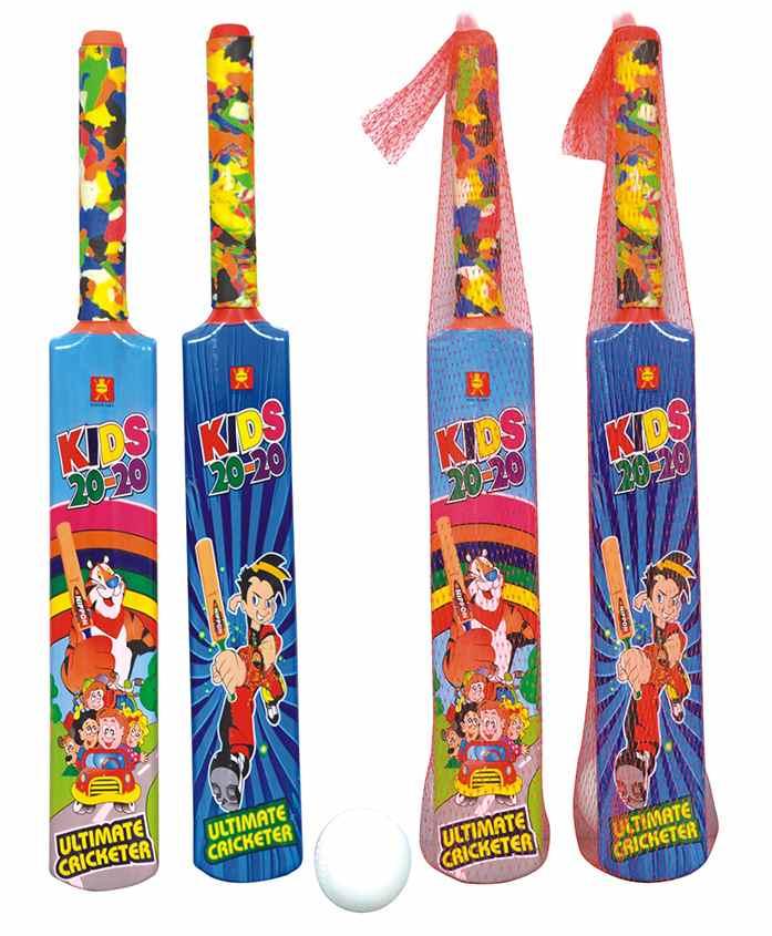 Nippon - Kids 20 Junior Bat Ball Set