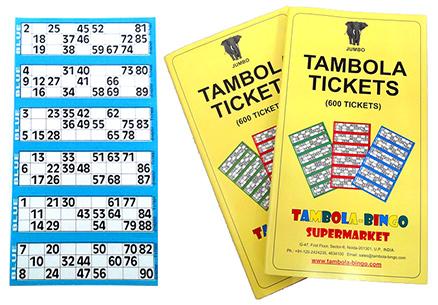 Bingo - Tambola Tickets With Blue Border