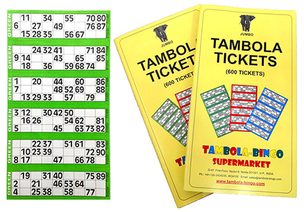 Bingo - Tambola Tickets With Green Border