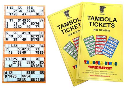 Bingo - Tambola Tickets With Orange Border