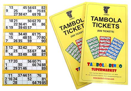 Bingo - Tambola Tickets With Yellow Border