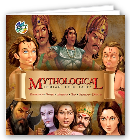 Chitra Mythological Indian Epic Tales Book