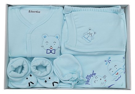Child World Baby Clothing Gift Box Bear Design - Blue