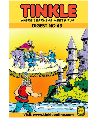Tinkle Digest No. 43