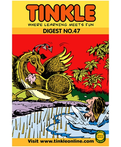Tinkle Digest No. 47