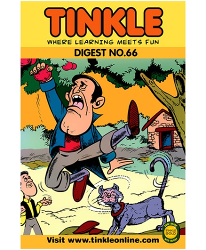 Tinkle Digest No 66 - English