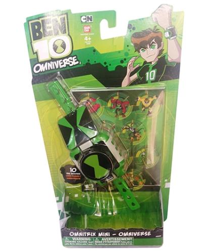 Ben 10 Mini Omnitrix - Omniverse