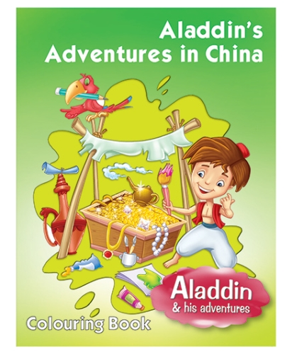 Pegasus Coloring Book Aladdins Adventures In China - English