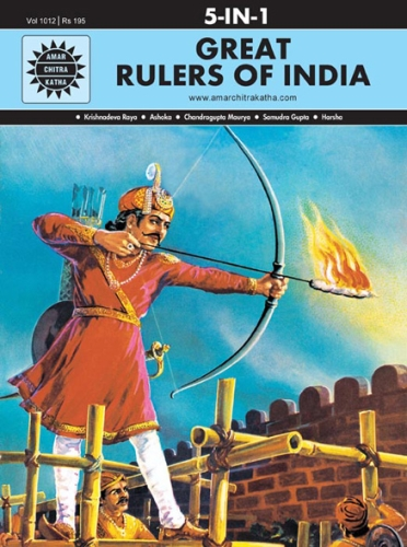 Amar Chitra Katha - Great Rulers of India