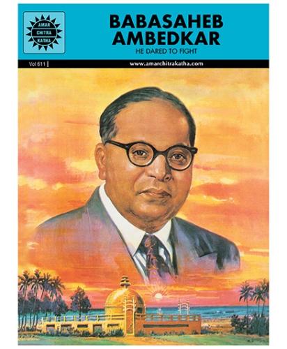 Amar Chitra Katha - Babasaheb Ambedkar - 46697a