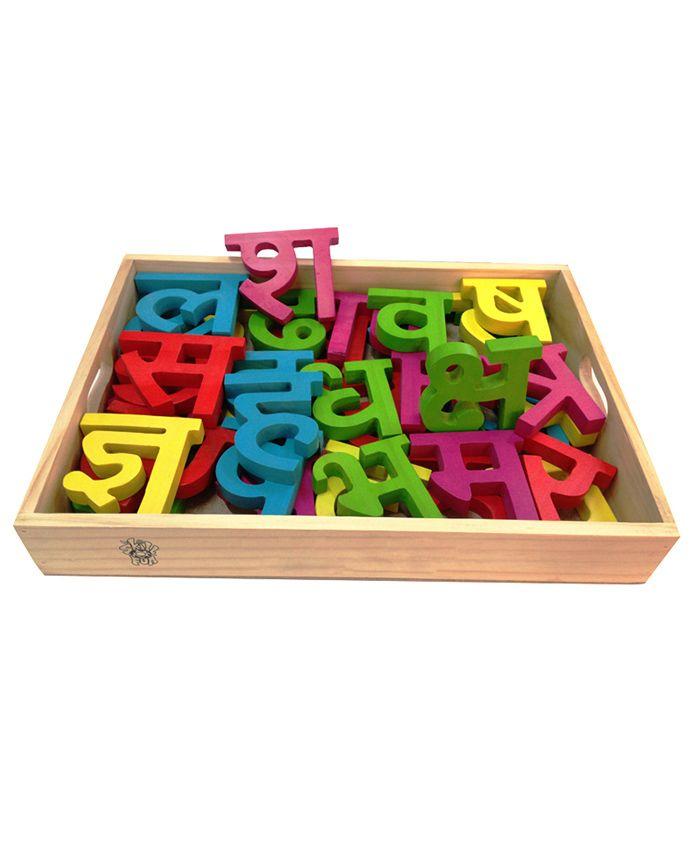 Skillofun Hindi Consonants Wooden Blocks - Multi Colour