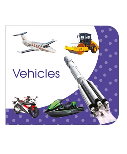 Art Factory Vehicles Board Book - English