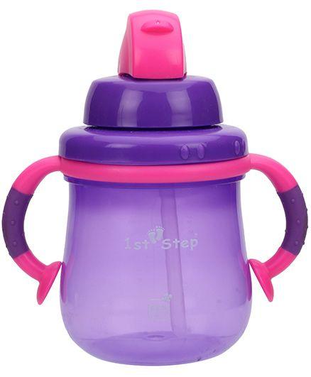 1st Step Sport Sipper Cup Purple- 300 ml