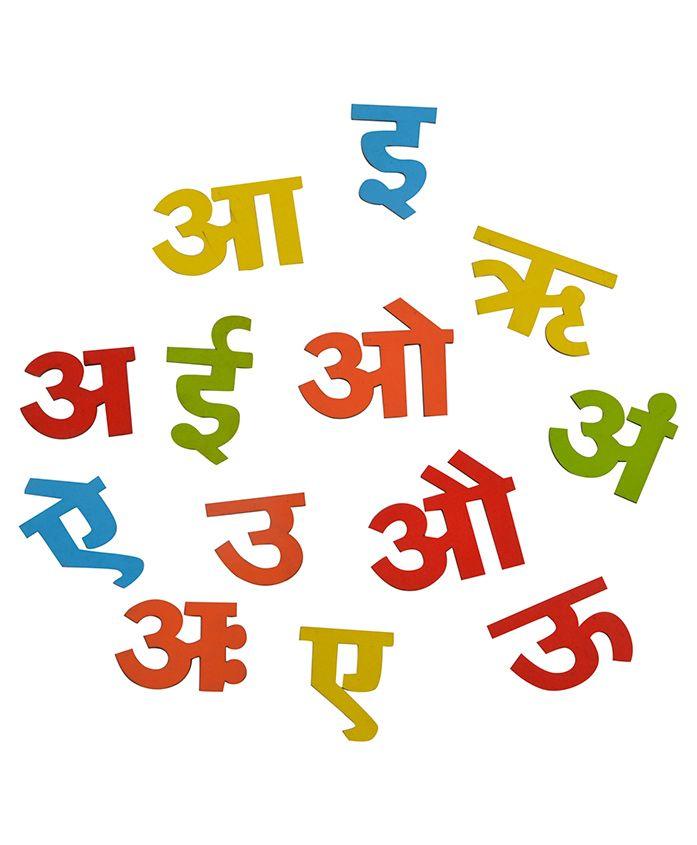 Skillofun Magnetic Cutouts Hindi Wooden Vowels - Multi Color
