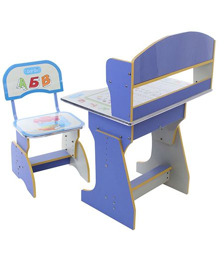 Online Shopping Study Table: Kids Study Table With Chair Blue And Cream