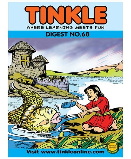 Tinkle Digest No 68 - English