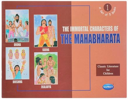 NavNeet - The Mahabharata Book 1