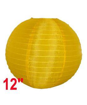 Funcart Silk Lantern - Yellow