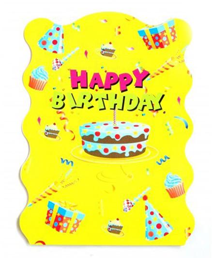 Funcart Colorful Balloons Pinata Khoi Bag - Yellow