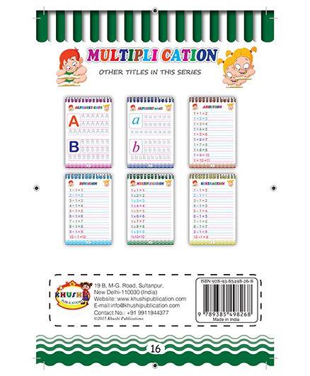 Multiplication Book - English