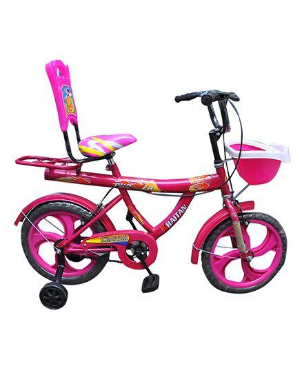 Khaitan Cygnet Bicycle Pink - 16 Inches