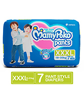 Mamy Poko Pant Style Diapers XXXL - 7 Pieces