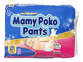 Baby Diapers - Mamy Poko Pant Style Diapers