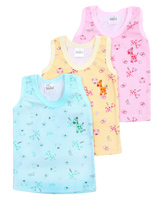 Baby Hug - Printed Vests