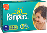 Pampers Diapers Medium - 42 Pieces