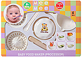 Buy Mee Mee Baby Food Maker