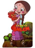 Buy Key Holder Chhota Bheem - Green Meadows Pink
