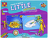 Toysbox - Aqua Little Artists