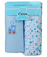 Buy Owen Receiving Blankets - Set of 2