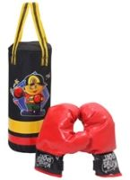 Fab N Funky Boxing Set - Black