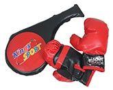 Fab N Funky Boxing Set