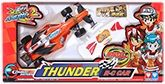 Buy Fab N Funky Combat Series 1 : 24 Scale Super Thunder R/C Car - Orange