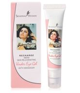 Shahnaz Husain Neem Skin Rejuventing Under Eye Gel