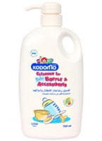 Kodomo - Bottle and Accessories Cleanser