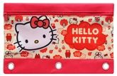Hello Kitty - Ring Binder Pencil Pouch