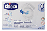 Chicco Natural Feeling Antibacterial Breast Protection Pads