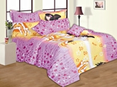 Salona Bichona Double Bedsheet With Two Pillow Covers - S 369B
