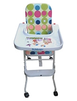 Buy Sunbaby - High Chair