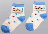 Cute Walk - Socks With Star Design