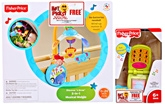 Fisher Price - 2 In 1 Musical Crib Mobile