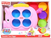 Fisher Price - Counting Fun Piggy
